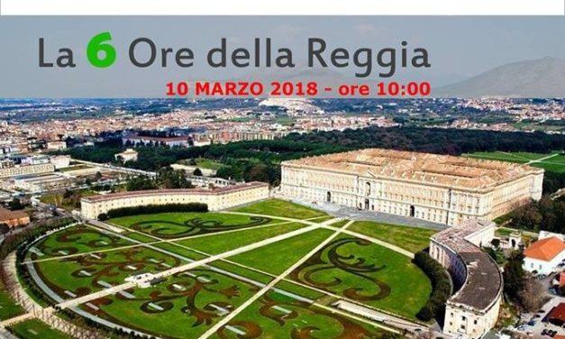 COMUNICATI | L'attesa è finita: sabato a Caserta va in scena La 6 Ore della Reggia