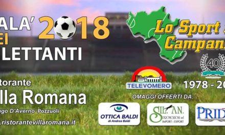 """""""Lo Sport in Campania"""" fa festa: Galà dei Dilettanti e celebrazioni dei 40 anni"""