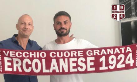 CALCIOMERCATO | Marco Tufano all'Ercolanese