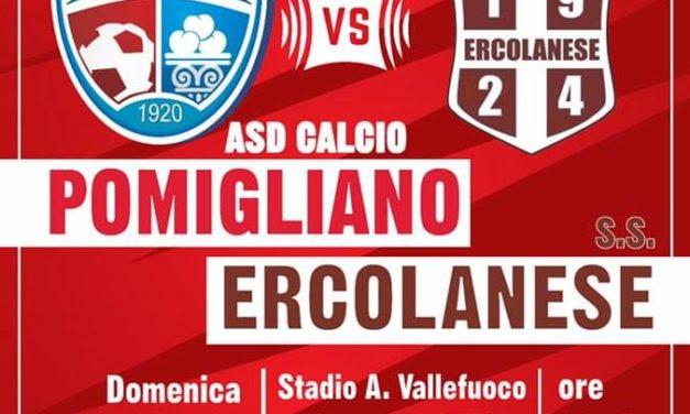Serie D, Pomigliano – Ercolanese: sarà ingresso gratuito