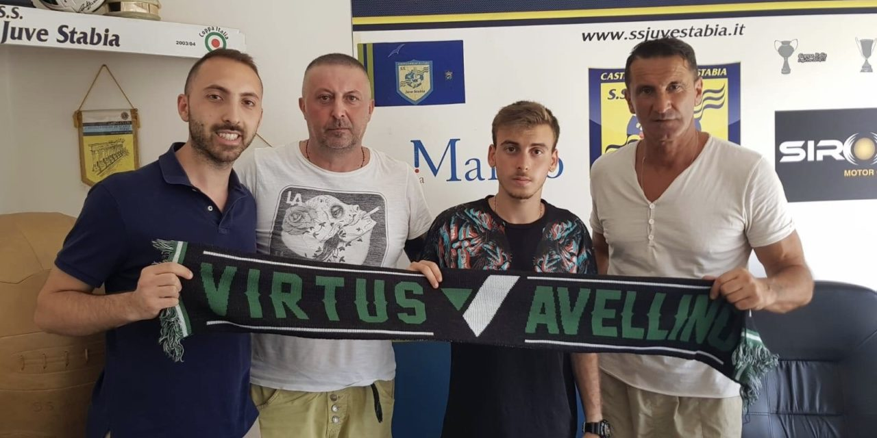 Virtus Avellino, arriva un classe 2001 dalla Juve Stabia