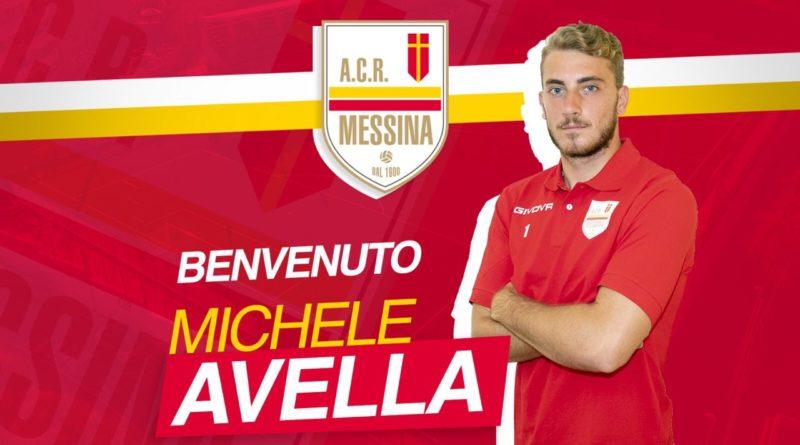 UFFICIALE |Serie D, colpo campano per il Messina: dalla Casertana arriva Avella