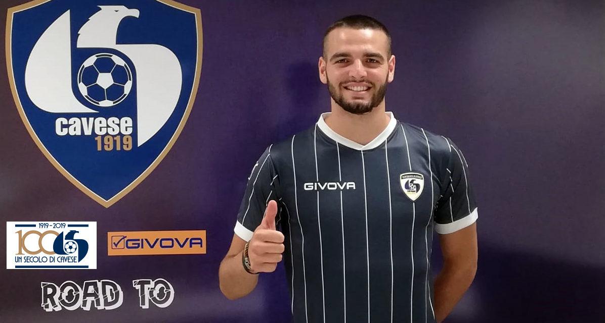 Per la Cavese un giovane difensore cresciuto nell'Inter