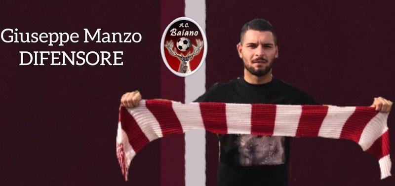 UFFICIALE| Colpo under per la difesa del Baiano. Arriva Giuseppe Manzo